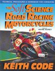 The Soft Science of Road Racing Motorcycles
